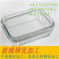 钢化玻璃碗加工价格比高硼便宜