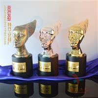 亞洲發型獎品  有地位獎杯