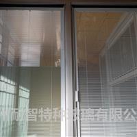 中空百叶玻璃特种玻璃耐智