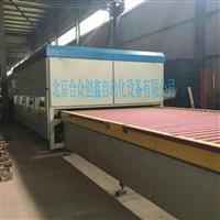 洛陽特5024水平鋼化爐
