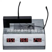 防藍光保護膜測試儀NS550C