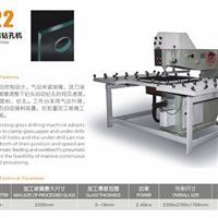 钢化炉配套玻璃钻孔机