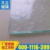 优质5mm水纹户外家具玻璃