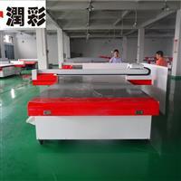 供应桌面玻璃餐桌印花设备