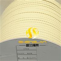 供应防火耐高温芳纶绳8mmx3mm