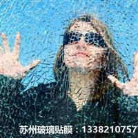 商场顶棚玻璃防爆膜