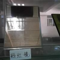 深圳有色镜/粉红镜供应