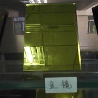 深圳镜子/金镜供应价格