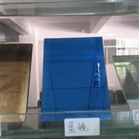 广东有色镜生产/宝石蓝镜子