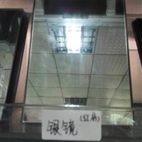 广东银镜供应价格