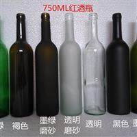 墨绿色、茶色、透明葡萄酒瓶