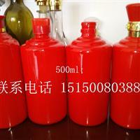 江苏玻璃白酒瓶/烤花酒瓶