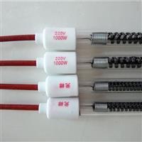 碳纤维电热管茶叶烘干机灯管