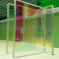 幻彩玻璃變色玻璃炫彩玻璃