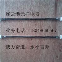 碳纖維加熱管紅外線燈管