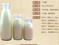 金华采购-玻璃鲜奶瓶