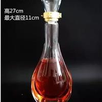 500ml玻璃酒瓶高档空白酒瓶