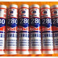 供应280耐高温胶