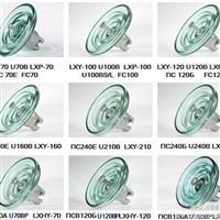 LXP3-210 玻璃绝缘子