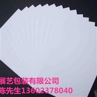 多晶硅垫片纸