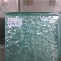 石头纹压花玻璃