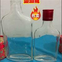 250ML125ML白酒玻璃瓶