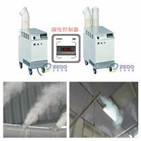 高效型工业加湿器