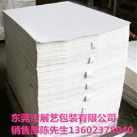 玻璃保护纸无菌衬纸;玻璃切割纸