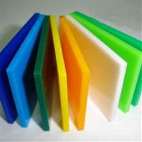 彩色有机玻璃片