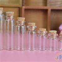 高透亮玻璃瓶试管用瓶创意漂流瓶