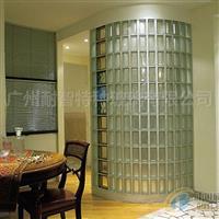 特種玻璃磚 裝飾玻璃