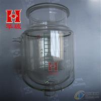 双层玻璃反应釜250ml/500ml/10L