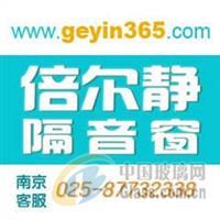 南京隔音窗多少钱一平方米?