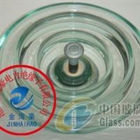 标准玻璃绝缘子LXP-100