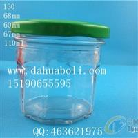 100ml鱼子酱玻璃瓶