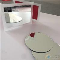 圆形玻璃镜片加工定制