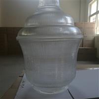 高硼硅耐高温钟型帽玻璃路灯罩