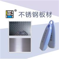 不锈钢板材优化系统