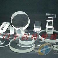 透紫外玻璃,厂家供应质量保证