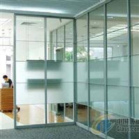 供应 双玻内置百叶玻璃隔墙材料