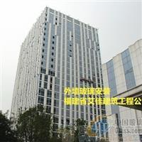 连江外墙玻璃安装 福州幕墙玻璃工程