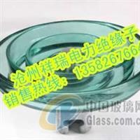 LXP-120标准型玻璃绝缘子
