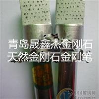 厂家大量批发金刚笔金刚石金属笔