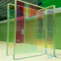 炫彩玻璃 彩色玻璃