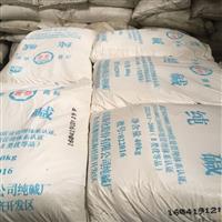 广东专用供应玻璃原料纯碱碳酸钠
