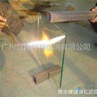 單片裝銫鉀防火玻璃