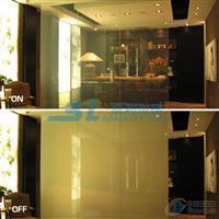 優質調光玻璃 通電透明斷電霧化