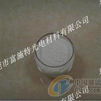 氧化铈抛光粉 PD-5000