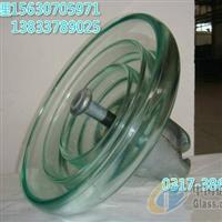 悬式玻璃绝缘子LXY1-70