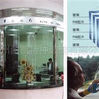 防彈玻璃鋼化柜臺玻璃